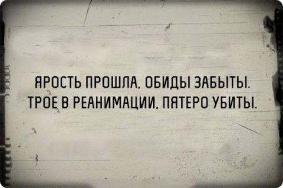 Read more about the article Смешные свежие шутки 15.07.2021