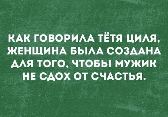 Read more about the article Свежие смешные шутки 16.07.2021