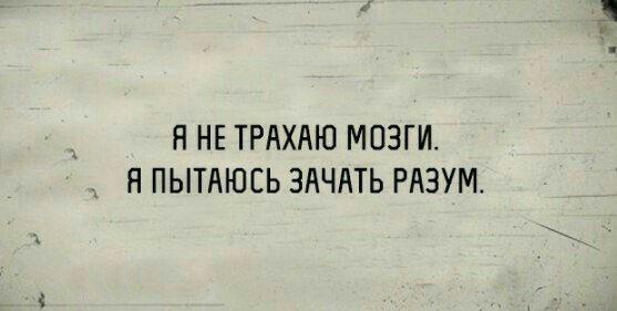 Read more about the article Смешные свежие шутки 17.07.2021