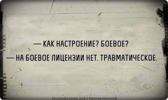 Read more about the article Свежие смешные шутки 18.07.2021