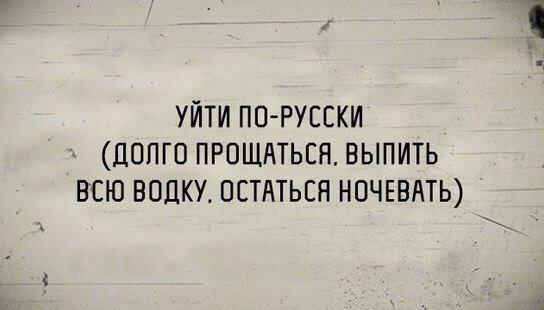Read more about the article Смешные свежие шутки 19.07.2021