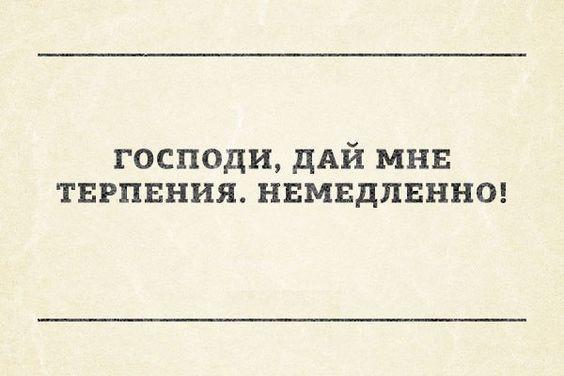 Read more about the article Смешные свежие шутки 23.07.2021