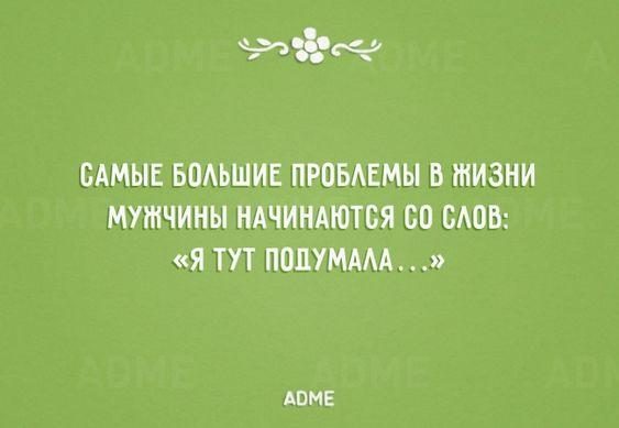 Read more about the article Смешные свежие шутки 25.07.2021