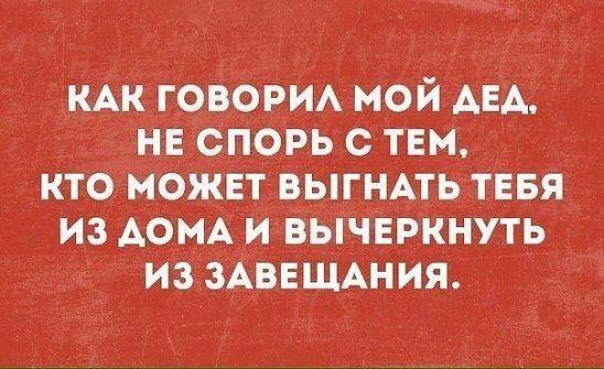 Read more about the article Смешные свежие шутки 29.07.2021