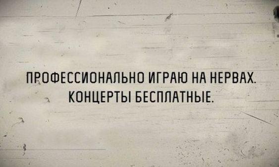 Read more about the article Смешные свежие шутки субботы