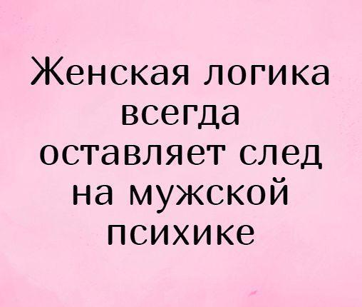 Read more about the article Свежие лучшие шутки