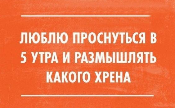 Read more about the article Свежие очень смешные шутки