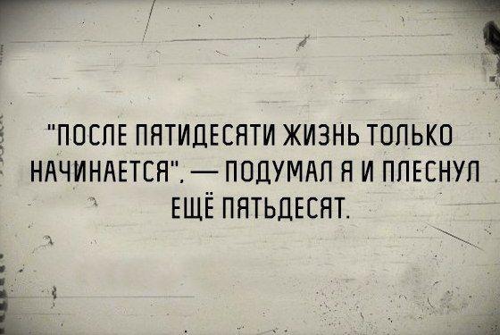 Read more about the article Свежие прикольные до слез шутки