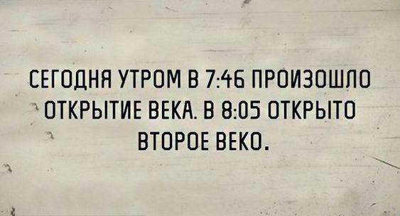 Read more about the article Свежие прикольные шутки
