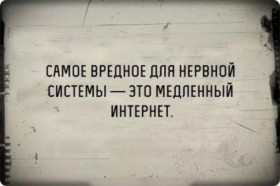 Read more about the article Свежие смешные до слез шутки