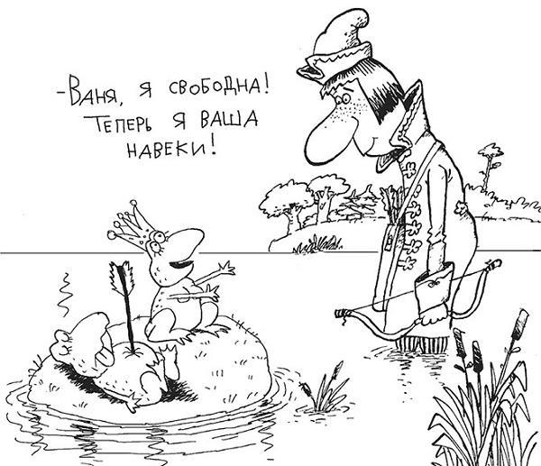 Read more about the article Подборка свежих смешных анекдотов №670