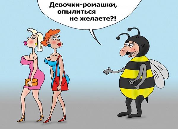 Read more about the article Подборка свежих смешных анекдотов №680