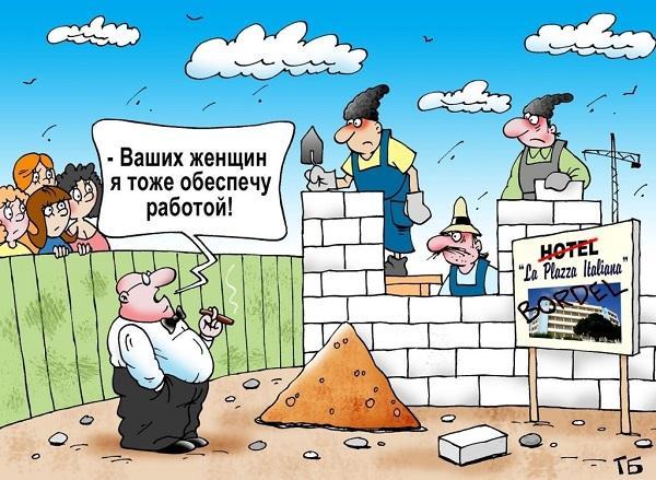 Read more about the article Подборка свежих смешных анекдотов №681