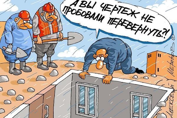 Read more about the article Подборка свежих смешных анекдотов №682