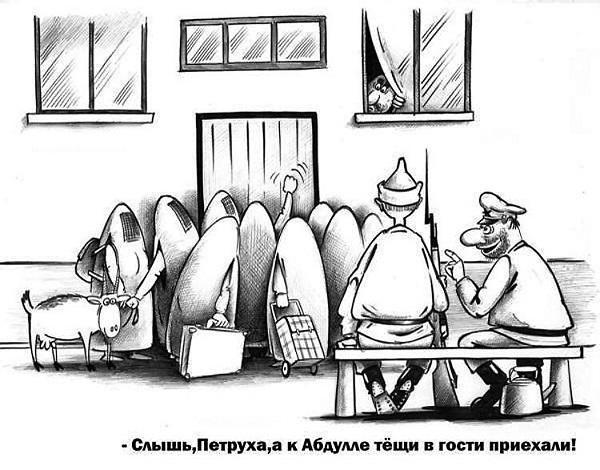 Read more about the article Подборка свежих смешных анекдотов №683