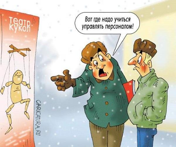 Read more about the article Подборка свежих смешных анекдотов №686