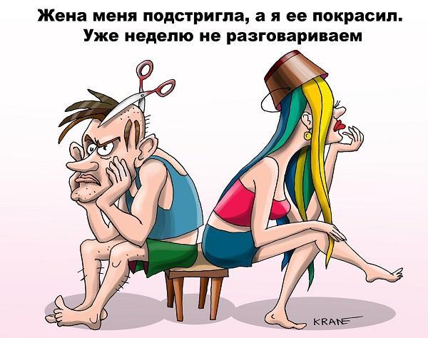 Read more about the article Подборка свежих смешных анекдотов №691