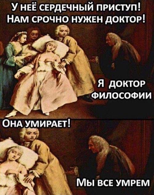 Смешные картинки с надписями вторника