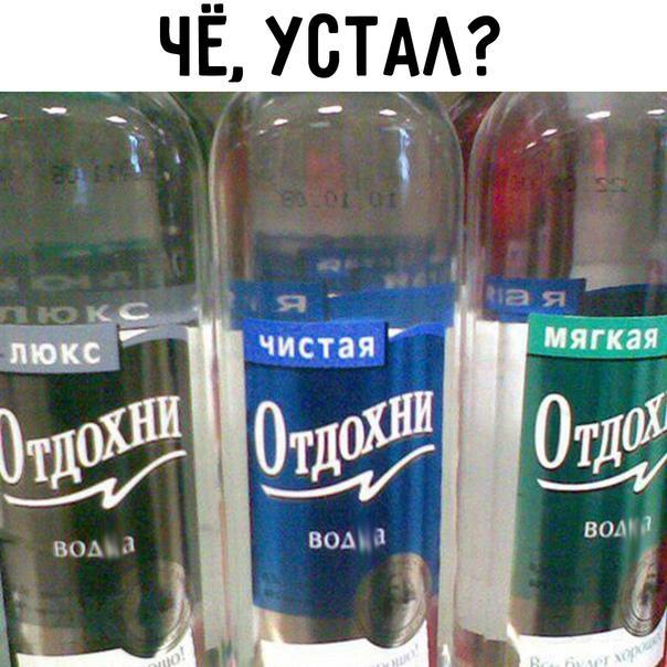 Read more about the article Свежие смешные мемы субботы
