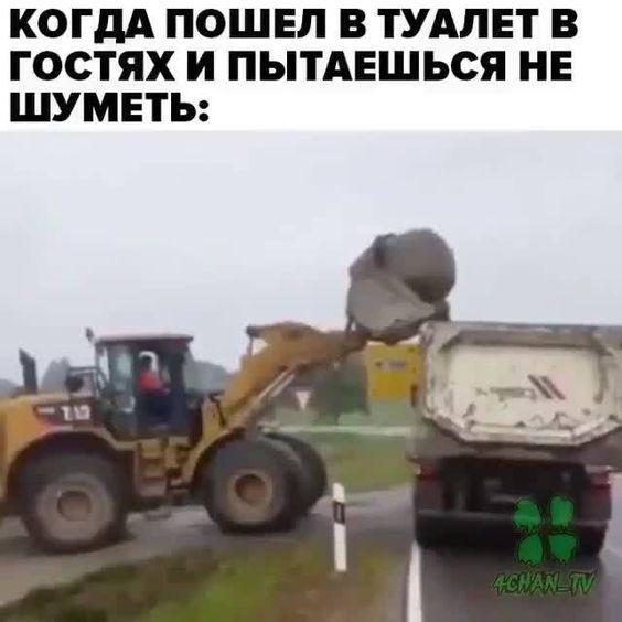 Read more about the article Свежие смешные мемы вторника