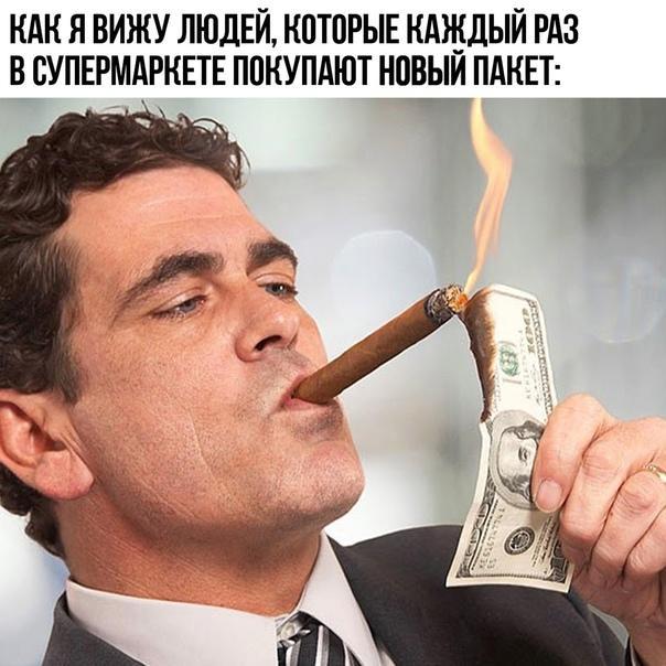 Read more about the article Свежие смешные до слез мемы среды