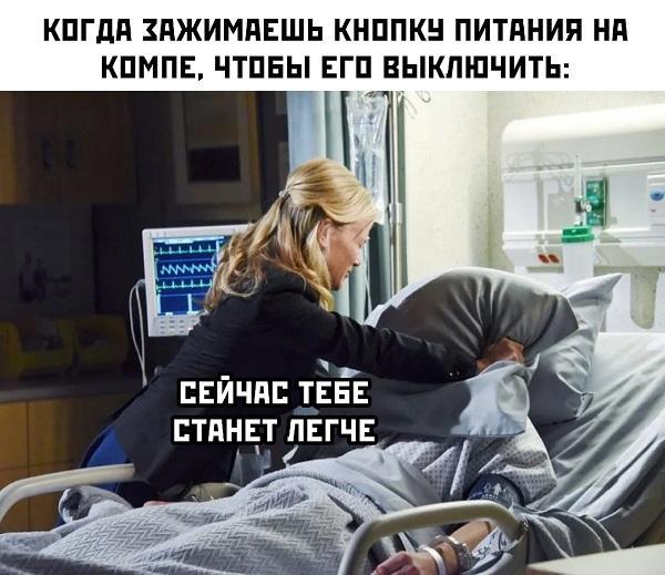 Read more about the article Свежие смешные до слез мемы четверга