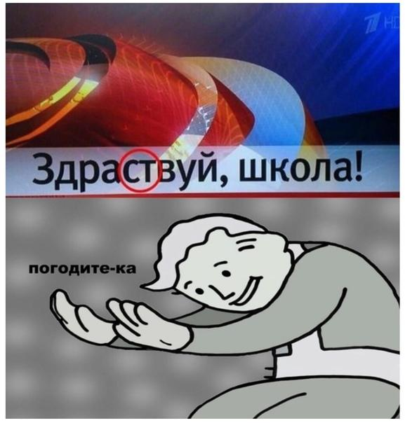 Свежие очень смешные мемы пятницы