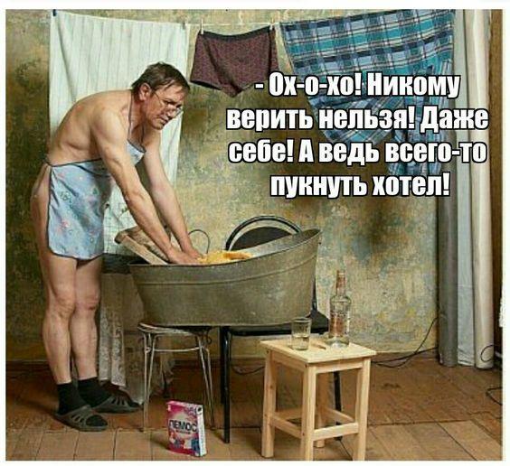 Read more about the article Прикольные картинки с надписями субботы