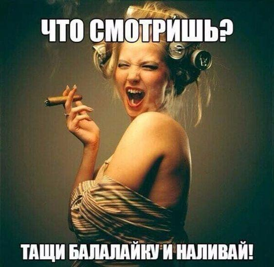 Read more about the article Смешные картинки про девушек с надписями