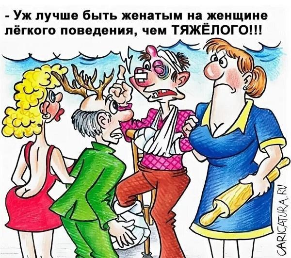Смешные до слез анекдоты (15 картинок)