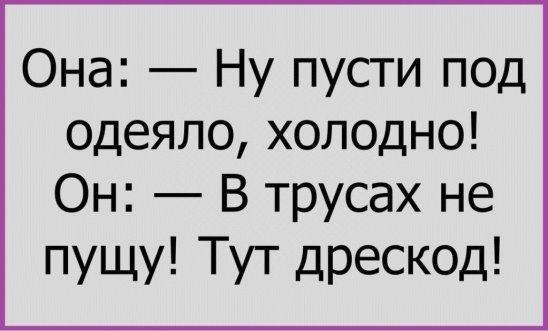 Read more about the article Читать свежие очень смешные шуточки