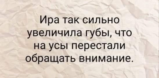 Read more about the article Читать свежие прикольные до слез шуточки