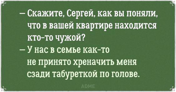 Read more about the article Читать свежие прикольные шуточки