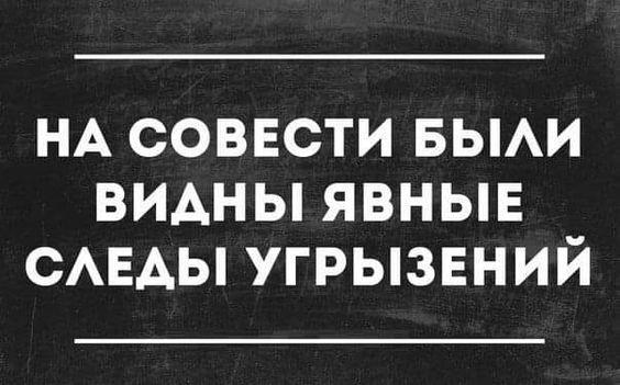 Read more about the article Читать свежие шуточки