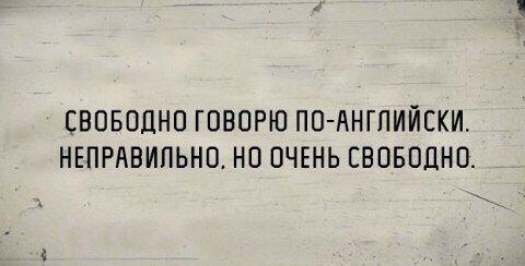 Read more about the article Читать свежие убойные шуточки