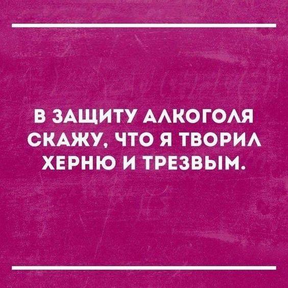 Read more about the article Шутки в одну строку