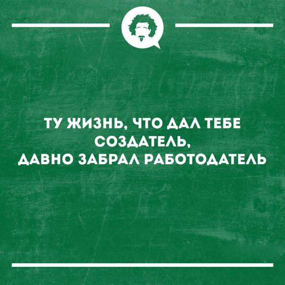 Read more about the article Ну очень короткие шутки