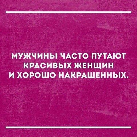 Read more about the article Короткие шутки с юмором