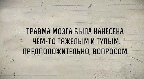 Read more about the article Новые шуточки