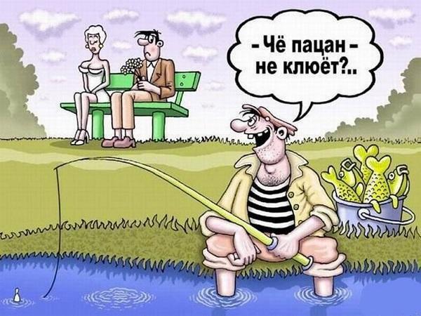 Read more about the article Прикольно: бесплатные очень смешные анекдоты