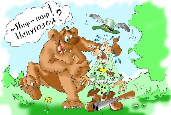 Read more about the article Прикольно: читать бесплатно лучшие анекдоты