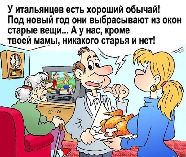 Read more about the article Прикольно: читать бесплатно смешные до слез анекдоты