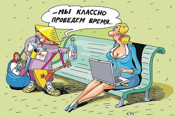Read more about the article Прикольно: читать бесплатно убойные анекдоты