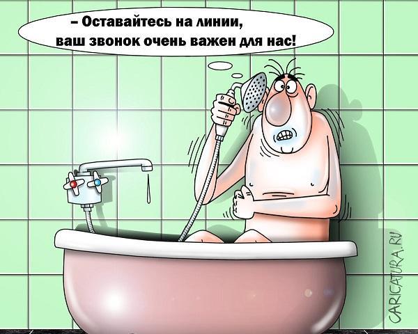 Read more about the article Прикольно: хорошие анекдоты бесплатно