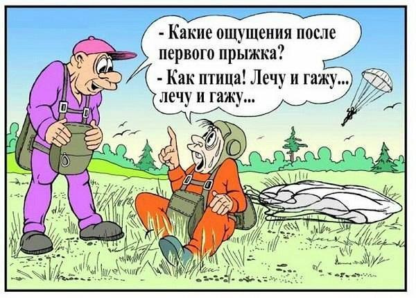 Read more about the article Прикольно: самые смешные анекдоты бесплатно