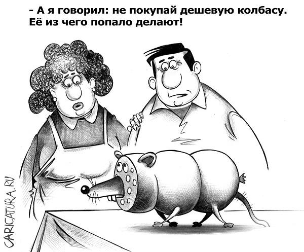 Read more about the article Прикольно: смешные до слез анекдоты бесплатно