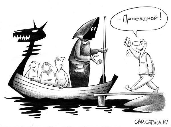 Read more about the article Смешно: читать анекдоты
