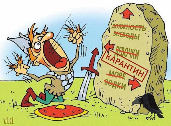 Read more about the article Смешно: улетные анекдоты