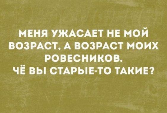 Read more about the article Смешные свежие шутки понедельника