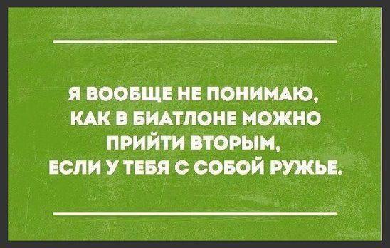 Read more about the article Свежие лучшие шуточки